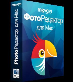 Фоторедактор Movavi для Mac