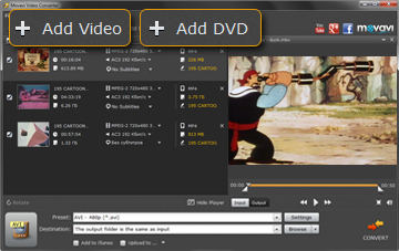 Step 2 - Add Video to Movavi Resolution Converter