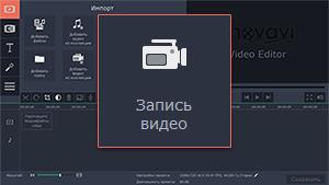 Шаг 1: Оцифровка видеокассет