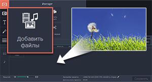 программа для наложения текста на фото - фото 4