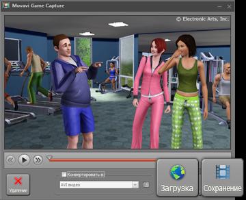 Шаг 2: Сохраните видео игры Sims