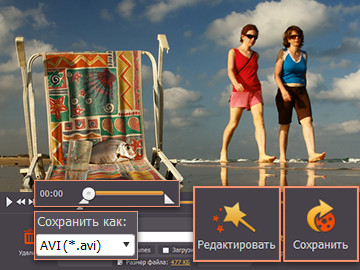 программа для сохранения видео с сайтов - фото 8