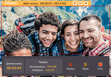 Шаг 2: Программа для видеозахвата с экрана - Movavi Screen Capture Studio