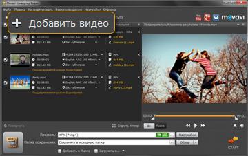 как сжать видео онлайн бесплатно - фото 6
