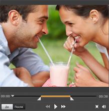 Шаг 3: Как преобразовать фрагмент видео из avi в mp3