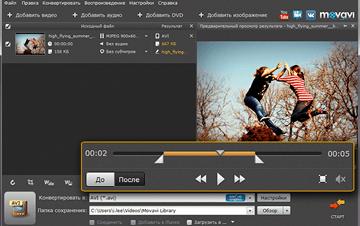 Шаг 3: Как видео конвертировать в GIF