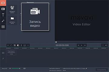 Шаг 3: Как сделать видеоурок своими руками с помощью веб-камеры