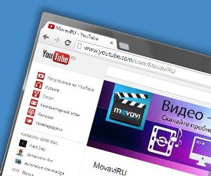 Раскрутка youtube скачать