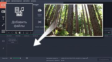 как убрать звук из видео онлайн - фото 6