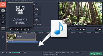 как убрать звук из видео онлайн - фото 8