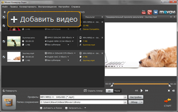 как подставить музыку под видео онлайн - фото 10