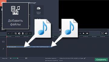 Онлайн программа нарезки музыки на mp3cut ru