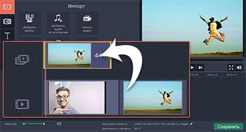как объединить 2 видео в одно - фото 8