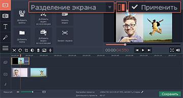 Одновременно несколько видео на мониторе