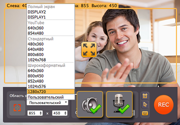 Шаг 2: Программа для записи разговора в Skype - Movavi Screen Capture Studio