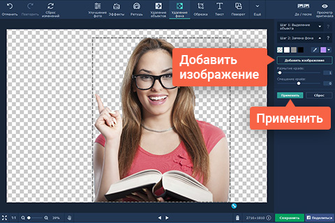 Как в html поставить картинку на задний фон в