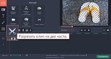 программа для поворота видео на 90 градусов - фото 8