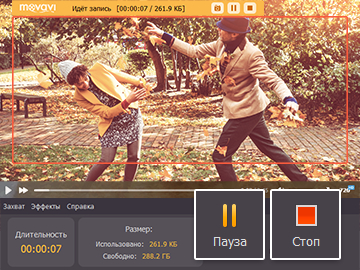 Шаг 3: Как скачать видео с Контакта (ВКонтакте)