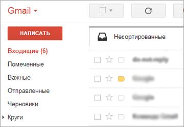 Шаг 2: Как послать видео по электронной почте