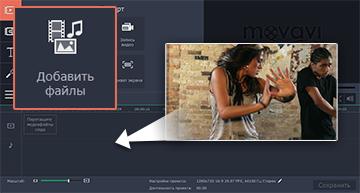 программа для ускорения видео на айфон - фото 7