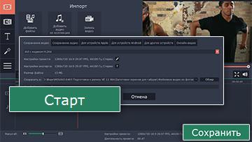 Замедлить видео онлайн бесплатно