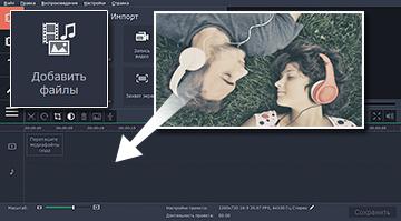 как вырезать кадры из видео