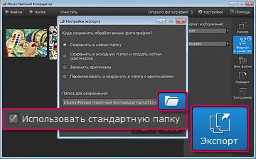 Сохраните сжатые файлы