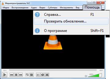 Windows media player не воспроизводит видео