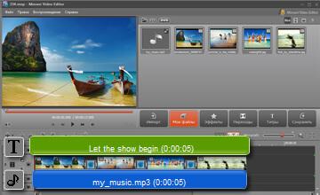 с какой программой можно сделать клип из фоток