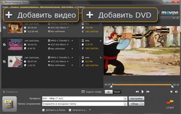Мультимедиа dvd-плеер автомобиля аудио устройства отображения dvd.