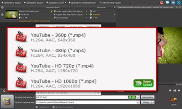 размеры видео форматов - фото 8