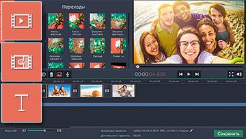 как обработать видео для Youtube - фото 9