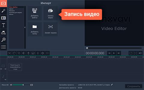 программа для оцифровки видео с видеокамеры
