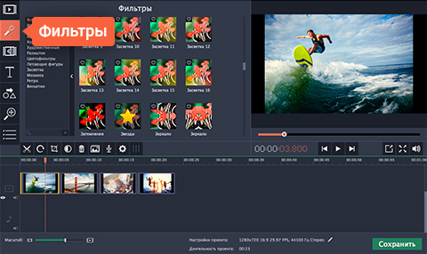 скачать программу для налаживания видео на видео - фото 6