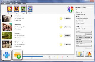 скачать программу для записи dvd