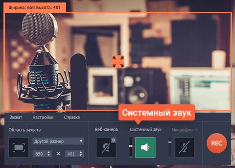 Скачать Программу Для Записи Песен С Микрофоном И Фонограммой - фото 3