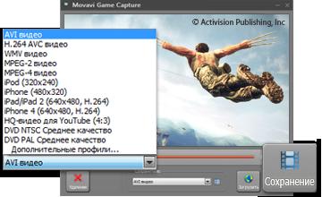 Скачать программе для записи видео из компьютерных игр