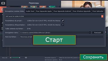 Программы для записи с веб камеры на русском торрент