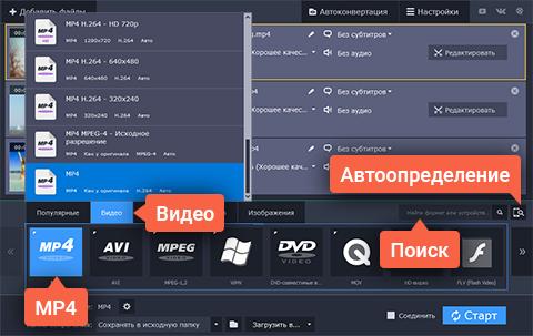 Программу для сжатия файлов jpeg на русском