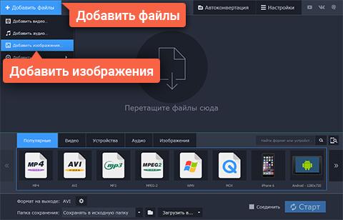 Программу перевода из jpg в word на русском