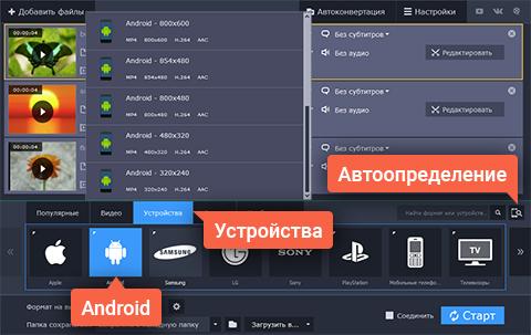 Видео для мобилы онлайн фото 151-31