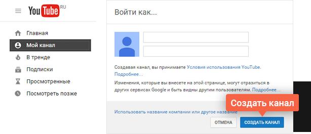 Видеоредактор. ru - Как сделать или создать видео