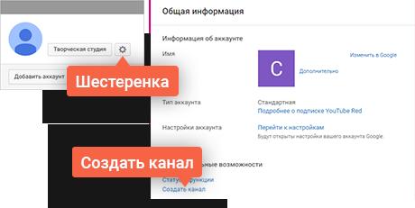 Видеоредактор. ru - Как сделать или создать видео 85