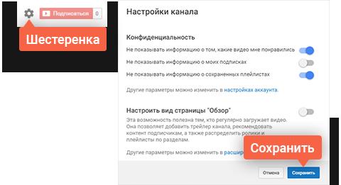 Youtube видеохостинг lj, fdbnm dblbj как на сайте html сделать вкладки