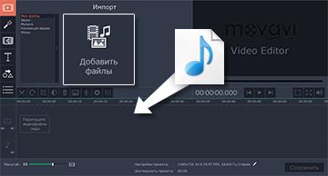 скачать бесплатно программу для нарезки музыки на андроид на русском скачать - фото 3