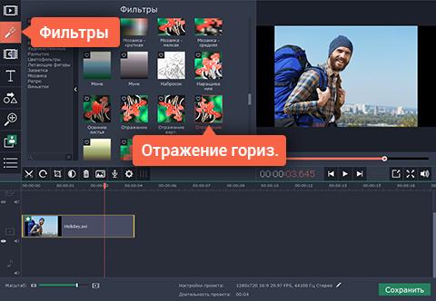 переворот видео скачать программу бесплатную - фото 7