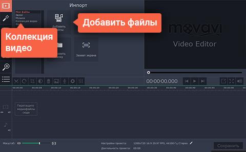 Скачать программу делать видео из фото