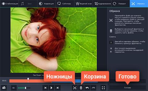 Программа для создания гифок из видео онлайн