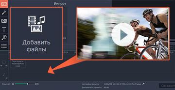 Скачать делать видео программу в экран