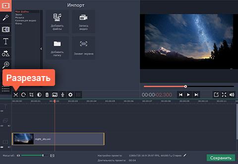 скачать бесплатно программу которая переворачивает видео - фото 6
